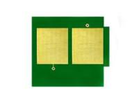 Chip HP 2600 | 2605 | CM1015 | CM1017 | Q6003A Magenta 2k